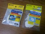 20080804180815.jpg